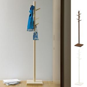 ポールハンガー ブランチポールスタンド 木製 ( ハンガーラック 洋服掛け )|livingut
