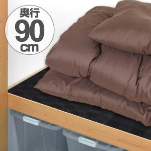 押入れシート 備長炭 90×180cm 消臭 防カビ 抗菌 加工 日本製 ( 押入れ用 クローゼット用 押し入れ )|livingut