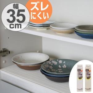 食器棚シート ワイド 無地 35×360cm 消臭 抗菌 防カビ 加工 食器棚 シート 日本製 ( 棚敷きシート ずれにくい 滑りにくい )|livingut