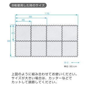 保温シート つなげるアルミホットンマット 防ダニ加工 45×45cm 8枚入 ( 断熱シート 保温マット アルミマット 繋げる )|livingut|02