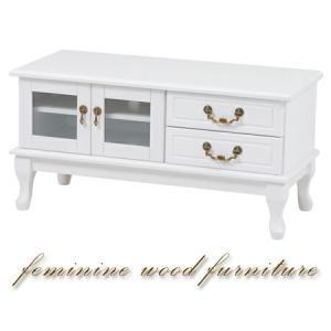 フェミニン 姫系 ロマンチック ホワイト 幅90cm