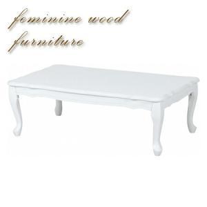 ローテーブル フェミニン 姫系 折れ脚タイプ 幅80cm ホワイト ( センターテーブル リビングテーブル )|livingut