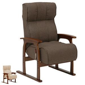 高座椅子 無段階リクライニング式 ポケットコイル 座面高調整機能付 ( イス リクライニングチェア )の写真