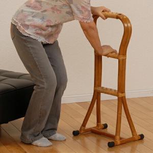 立ち上がりステッキ 手摺り 籐 ラタン製 高さ80cm ( 立ち上がり手すり サポートスタンド ) livingut