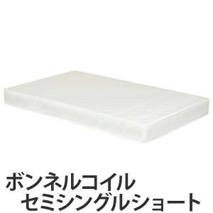 マットレス セミシングルショート 幅80x奥行き180cm 厚さ17cm ( スプリングマットレス ベッド用品 ) livingut