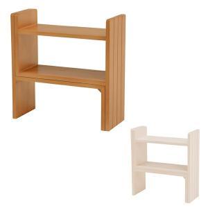 オープンラック 伸縮ラック 2段 天然木 幅40〜73cm ( ラック 伸縮 幅調節 棚 角度調節 完成品 本棚 収納 書棚 木製 )|livingut