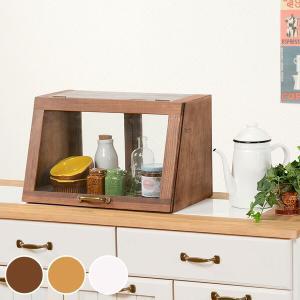 ガラスケース アンティーク調 ショーケース 幅40cm ( ディスプレイケース コレクションケース ディスプレイラック コレクションボード ) livingut