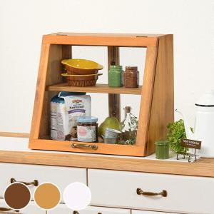 ガラスケース 2段 アンティーク調 ショーケース 幅40cm ( ディスプレイケース コレクションケース ディスプレイラック コレクションボード ) livingut