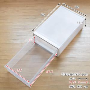 収納ケース 引き出しタイプ クローゼット収納 引き出し 高さ16cm 日本製 ( 収納 衣装ケース 引き出し 収納ボックス )|livingut|05