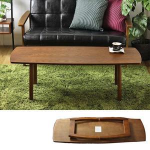 テーブル 折れ脚テーブル ミッドセンチュリー風 天然木 幅120cm ( 座卓 ローテーブル 北欧 レトロ 折りたたみ コンパクト )|livingut