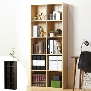 本棚 A4収納 ブックシェルフ アーレア 約幅79cm ( 書棚 棚 オープンラック 木目 )|livingut