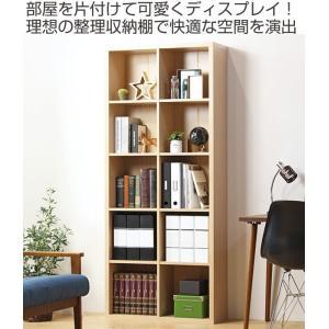 本棚 A4収納 ブックシェルフ アーレア 約幅79cm ( 書棚 棚 オープンラック 木目 )|livingut|02