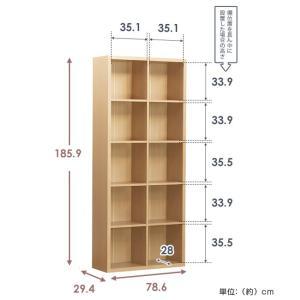 本棚 A4収納 ブックシェルフ アーレア 約幅79cm ( 書棚 棚 オープンラック 木目 )|livingut|04