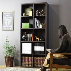 本棚 A4収納 ブックシェルフ アーレア 約幅79cm ( 書棚 棚 オープンラック 木目 )|livingut|05