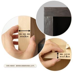 本棚 A4収納 ブックシェルフ アーレア 約幅79cm ( 書棚 棚 オープンラック 木目 )|livingut|08