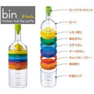 キッチンツール 調理器具8点セット BIN8 ビンエイト ( 計量カップ 薬味おろし ロート )|livingut|02