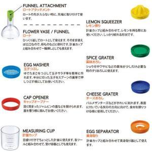 キッチンツール 調理器具8点セット BIN8 ビンエイト ( 計量カップ 薬味おろし ロート )|livingut|03