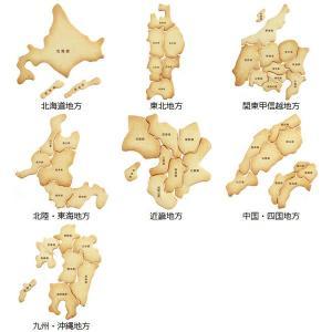 クッキー型 抜き型 ケンミンクッキー型 地方別 日本地図 ( クッキー抜型 クッキーカッター 都道府県 抜型 )|livingut|03