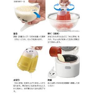 米とぎ侍 便利グッズ 1〜2合用 ( 米研ぎ侍 米洗い 洗米器 )|livingut|03