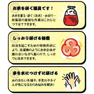 米とぎ侍 便利グッズ 1〜2合用 ( 米研ぎ侍 米洗い 洗米器 )|livingut|04
