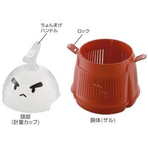 米とぎ侍 便利グッズ 1〜2合用 ( 米研ぎ侍 米洗い 洗米器 )|livingut|05