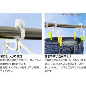 洗濯ハンガー 洗濯バサミ color CRUISE Gパンピンチ 2個入 ( 洗濯ばさみ 洗濯ピンチ )|livingut|03