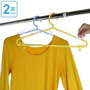 洗濯ハンガー カットソープレーンハンガー カラークルーズ color CRUISE ( フック式 物干し 洗濯物干し カットソー ニット Tシャツ )|livingut