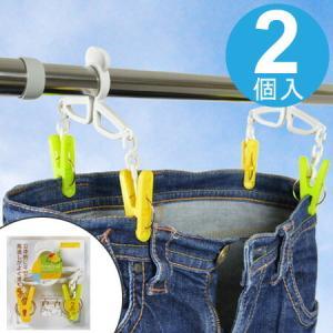 洗濯ハンガー 洗濯バサミ tropical LAUNDRY Gパンピンチ 2個入 ( 洗濯ばさみ 洗濯ピンチ )|livingut
