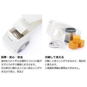 ■在庫限り・入荷なし■ チーズおろし器 チーズグレーター ( チーズ削り チーズグレーダー キッチンツール ) livingut 02