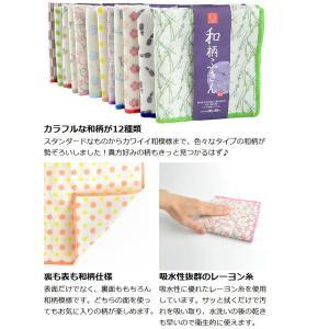 ふきん 和柄 キッチンクロス ( キッチン用品 テーブルクロス 布巾 )|livingut|06