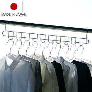 洗濯ハンガー ハンガーホルダー ステンレスフック10連ハンガー ( ステンレス 洗濯用品 物干しハンガー )|livingut