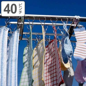 ステンレスハンガー 洗濯ハンガー NEWダイレクトステンレスハンガー 40ピンチ ( 物干しハンガー ピンチハンガー 角ハンガー )|livingut