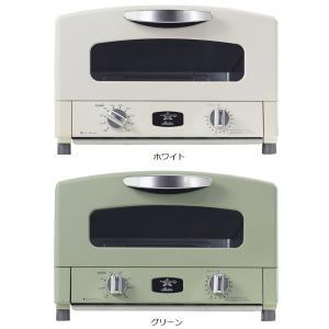 トースター アラジン グリル&トースター Aladdin ( ノンオイル調理 オーブントースター グリルパン 4枚焼き )|livingut|03