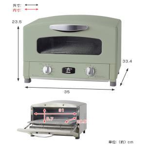 トースター アラジン グリル&トースター Aladdin ( ノンオイル調理 オーブントースター グリルパン 4枚焼き )|livingut|04