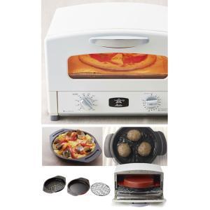 トースター アラジン グリル&トースター Aladdin ( ノンオイル調理 オーブントースター グリルパン 4枚焼き )|livingut|05
