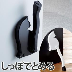 ドアストッパー 猫 AKS-05 ( 扉 玄関 おしゃれ 室内 引き戸 )|livingut