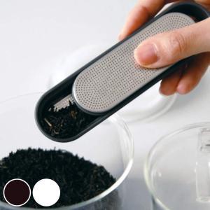 ティーストレーナー 茶漉し LOOP ( 茶こし )