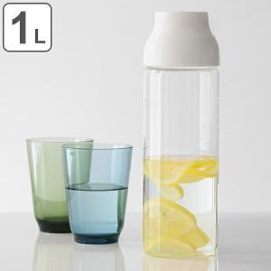 キントー KINTO 冷水筒 ピッチャー 耐熱 1L ガラス CAPSULE カプセル ウォーターカラフェ 水差し 麦茶ポット ( 食洗機対応 電子レンジ対応  )|livingut