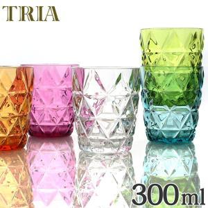 タンブラー トリア TRIA コップ 300ml ( コップ プラスチック 割れにくい 食器 レジャー食器 )|livingut