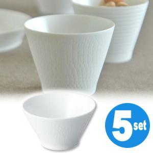 キントー KINTO ローカス ボウル カンナ 5個セット ( 和食器 器 茶碗  ) livingut