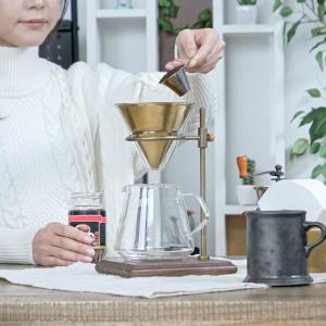 キントー KINTO コーヒーメーカー SLOW COFFEE STYLE Specialty ブリューワースタンドセット 4cups ( コーヒードリッパー ガラス製 ブリュワー  )|livingut