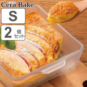 セラベイク 耐熱ガラス スクエアロースター S 2個セット ( Cera Bake セラミック加工 オーブン ガラス容器 耐熱皿 ) livingut