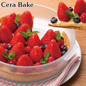 セラベイク 耐熱ガラス ラウンドディッシュ S ( Cera Bake セラミック加工 オーブン ガラス容器 耐熱皿 )|livingut