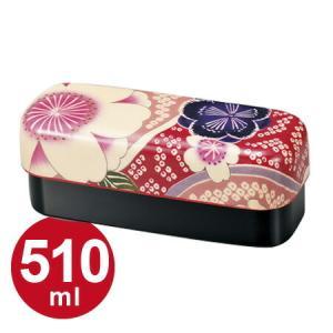 お弁当箱 ランチボックス HAKOYA 布貼スリムコンパクト 510ml 2段 桜ピンク