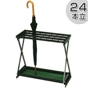 業務用傘立て レインX 24本立
