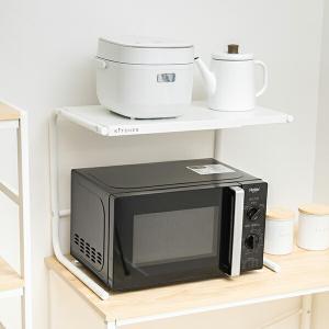 電子レンジラック 幅40〜60cm 伸縮式 高さ42cm スチール製 ( レンジラック キッチン収納...