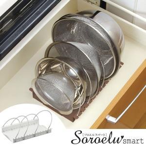 ボウルざるスタンド Soroelusmart ソロエルスマート ( キッチン 収納 シンク下 ボウル ざる )|livingut
