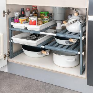 キッチン収納棚 シンク下フリーラック ワイド 2段 伸縮タイプ 組立式 ( 整理棚 キッチン収納 収納ラック )|livingut