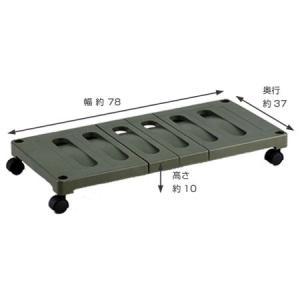 押入れ収納台 キャスター付き 2台セット ( ベッド下 荷台 )|livingut|02