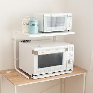レンジ上ラック 高さ・幅伸縮タイプ 伸縮式 ( キッチン収納 レンジ上収納 収納棚 ) livingut